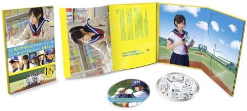 もし高校野球の女子マネージャーがドラッカーの「マネジメント」を読んだら PREMIUM EDITION(初回限定生産)(Blu-ray+DVD)